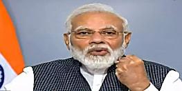 गुजरात दंगा मामले में पीएम मोदी को नानावटी आयोग से भी क्लीन चिट, आयोग ने कहा सुनियोजित नहीं था दंगा