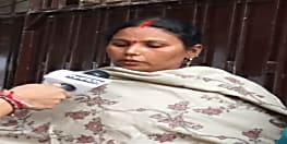 महिला ने पुलिस पर लगाया गंभीर आरोप,कहा-मेरे पति और परिवार को झूठे मुकदमों में फंसा रही पालीगंज पुलिस,SDPO ने आरोप को किया खारिज