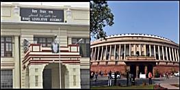 बिहार के 170 MP-MLA पर दर्ज है आपराधिक मामले, रेप का आरोपी भी बना MLA, ADR की रिपोर्ट में खुलासा