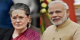 महज 1 साल में दोगुनी हो गई BJP की आया, कांग्रेस ने भी की 4 गुना बढ़ोत्तरी, जानिए कितने करोड़ की हुईं ये पार्टियां