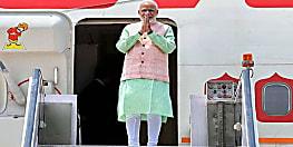 भारी विरोध प्रदर्शन के बीच आज से दो दिवसीय कोलकाता दौरे पर PM मोदी, CM ममता बनर्जी करेंगी मुलाकात