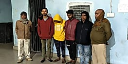 जहानाबाद में पुलिस को मिली सफलता, चार ट्रक चोरों को रंगे हाथों किया गिरफ्तार