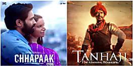 दीपिका पादुकोण की 'छपाक' पर चार गुना भारी पड़ी अजय देवगन की 'तान्हाजी', JNU जाने से बिगड़ा खेल?