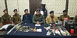 बैंक में चोरी मामले का पुलिस ने किया पर्दाफाश, एक को किया गिरफ्तार, चोरी का सामान बरामद