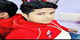 मुजफ्फरपुर के कपड़ा कारोबारी का बेटा सीतामढ़ी से बरामद, परिवार ने जताई थी अपहरण की आशंका