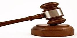 बिहार में 41 न्यायाधीशों की नियुक्ति,सामान्य प्रशासन विभाग ने जारी की अधिसूचना