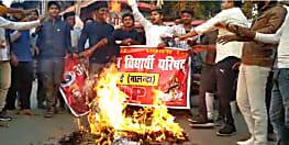 निर्भया के दोषियों के फांसी में देरी पर अखिल भारतीय विद्यार्थी परिषद में उबाल, एपी सिंह का फूंका पुतला