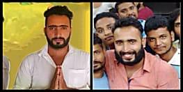 बड़ी खबर : छात्र जदयू नेता कन्हैया हत्याकांड मामले में पुलिस ने दो आरोपियों को दबोचा