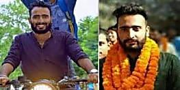 पटना में पोस्टरबाजी को लेकर हुई JDU छात्र नेता कन्हैया की हत्या, गवाह ने खोल दिया मर्डर का पूरा राज