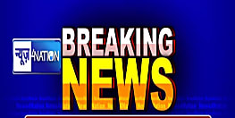BIG BREAKING : वैशाली में युवक की गोली मारकर हत्या, इलाके में सनसनी