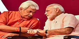 मनोज सिन्हा को सक्रिय राजनीति से अलग करने से समर्थकों में भारी आक्रोश, उप राज्यपाल बनाने का निर्णय BJP के लिए कहीं पड़ न जाये भारी