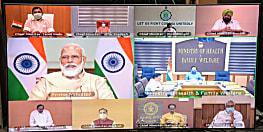 PM मोदी की लगातार दूसरे दिन मुख्यमंत्रियों के साथ बैठक,कोरोना संकट पर आयोजित मीटिंग में CM नीतीश भी मौजूद