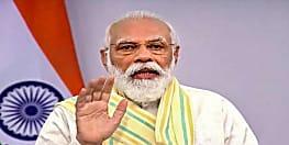 मुख्यमंत्रियों से बैठक के बाद बोले पीएम मोदी, कहा- कोरोना पर चर्चा जरूरी, बिहार-गुजरात में टेस्टिंग बढ़ाने की जरूरत
