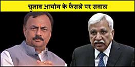 EC के फैसल पर कांग्रेस की कड़ी प्रतिक्रिया, कहा-बिहार को कोविड का प्रयोगशाला मत बनाये चुनाव आयोग
