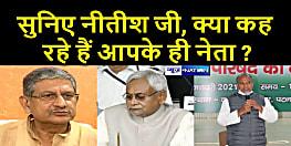 जदयू नेता के दावों की सच्चाई : एक तरफ 20 लाख नौकरी का कर रहे हैं दावा तो दूसरी तरफ अभ्यर्थियों की जिंदगी के साथ खिलवाड़