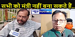 संजय ने  ज्ञानू को दिखाया आइना - ख्वाब देखने से सभी मंत्री नहीं बन सकते हैं