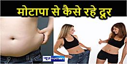 मोटापे से है परेशान, तो संभल जाये, नहीं तो हो सकते है कई बीमारियों का शिकार
