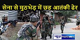 सुरक्षाबलों के साथ मुठभेड़ में मारा गया अंसार गजवत-उल-हिंद का चीफ इम्तियाज शाह, छह आतंकी ढेर