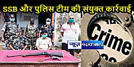 BIHAR CRIME: SSB के जवानों की बड़ी कार्रवाई, नक्सलियों द्वारा छुपाकर रखे हथियार किए बरामद