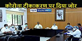 BIHAR NEWS: सीएम नीतीश कुमार ने की स्वास्थ्य विभाग की समीक्षा बैठक, अगले छह माह में छह करोड़ लोगों को कोरोना का टीका लगाने का लक्ष्य