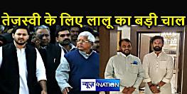 तेजस्वी को सीएम बनाने के लिए लालू ने बिछाई बिसात : इस तरह से समीकरण साध हथियाना चाहते हैं बिहार की सत्ता, एक साथ दलित मुस्लिम वोट पर साध रहे निशाना