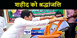 विज्ञान एवं प्रद्योगिकी मंत्री सुमित सिंह ने शहीद धीरज कुमार को दी श्रद्धांजलि, कहा जमुई को अपूरणीय क्षति हुई है