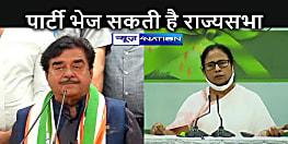 BIHAR NEWS: अब कांग्रेस को छोड़ कर इस पार्टी में शामिल होंगे शत्रुघ्न सिन्हा ! ये पार्टी भेज सकती हैं उनको राज्यसभा, राजनीति के गलियारों में चर्चा हुई तेज