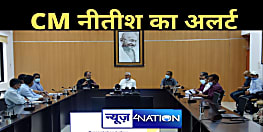 बिहार में अलर्ट: CM नीतीश ने स्वास्थ्य विभाग की मीटिंग में दिए 8 निर्देश, एक दिन में दो लाख कोरोना जांच करने को कहा