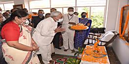 जेपी को याद कर भावुक हो गए सीएम नीतीश कुमार, कहा - आज उनके आवास नहीं आता तो संतोष नहीं मिलता