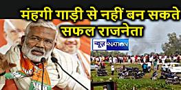 लखीमपुर की घटना पर बोले यूपी बीजेपी के प्रदेश अध्यक्ष – मंहगे फॉर्च्यूनर में चलने से कोई बड़ा नेता नहीं बन सकता है