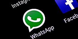 Whatsaap से होगी कमाई, अब ऐप में चलेगा विज्ञापन