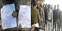 सीतामढ़ी स्टेशन पर बम होने की अफवाह से अफरा-तफरी, मौके पर पहुंचे आला अधिकारी