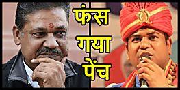 कीर्ति का दावा राहुल-लालू से हो गई है डील, दरभंगा से लडूंगा चुनाव.. तो ऐसे में फिर सहनी का क्या होगा?