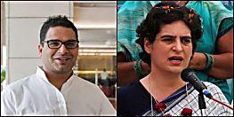 प्रशांत किशोर बोले-प्रियंका गांधी बड़ा चेहरा,आगे चलकर कांग्रेस को मिलेगा लाभ