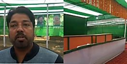 लोकसभा चुनाव की तैयारी में जुटे ललन सिंह, मंगलवार को बिहारी बीघा में अभिनंदन समारोह की भव्य तैयारी