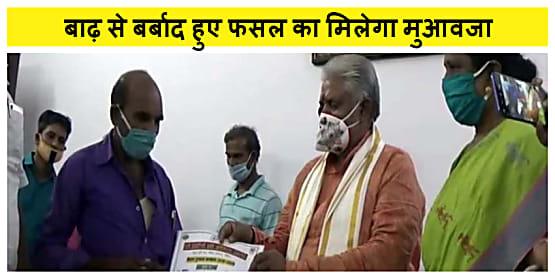 बाढ़ से बर्बाद हुए फसल का किसानों को मिलेगा मुआवजा, प्रति हेक्टेयर इतने रुपये के दर दिया जायेगा सहायता राशि : डॉ. प्रेम कुमार