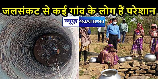 JHARKHAND NEWS: मई के दूसरे हफ्ते में गहराया जल संकट, कई जगह दूषित पानी पीने को मजबूर हैं लोग