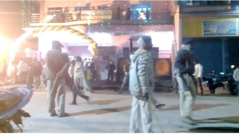 पटना में बारातियों पर दबंगों का कहर, जमकर हुई मारपीट