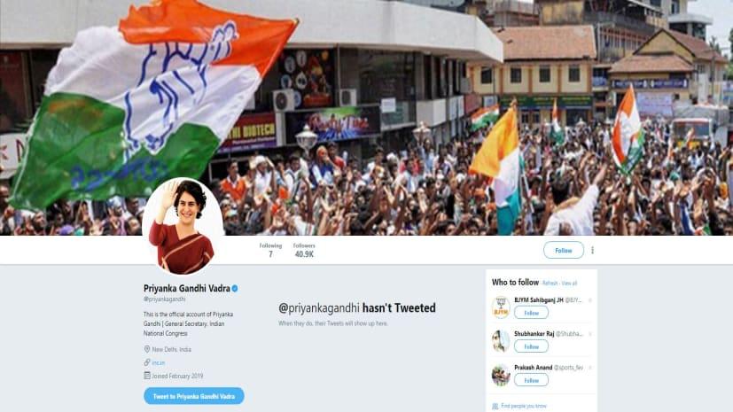 प्रियंका गांधी का ट्वीटर पर जलवा, 5 घंटे में बिना ट्वीट किये 40 हजार से ज्यादा हुए फॉलोवर्स