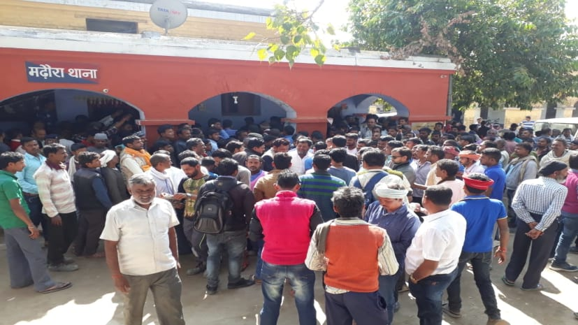 गुस्साए ग्रामीणों के हंगामे के बाद RJD विधायक ने समर्थकों संग दी गिरफ़्तारी