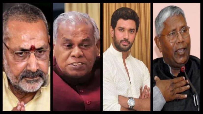 चुनाव की घोषणा के साथ बिहार के इन नेताओं की सबसे पहले उड़ी नींद..