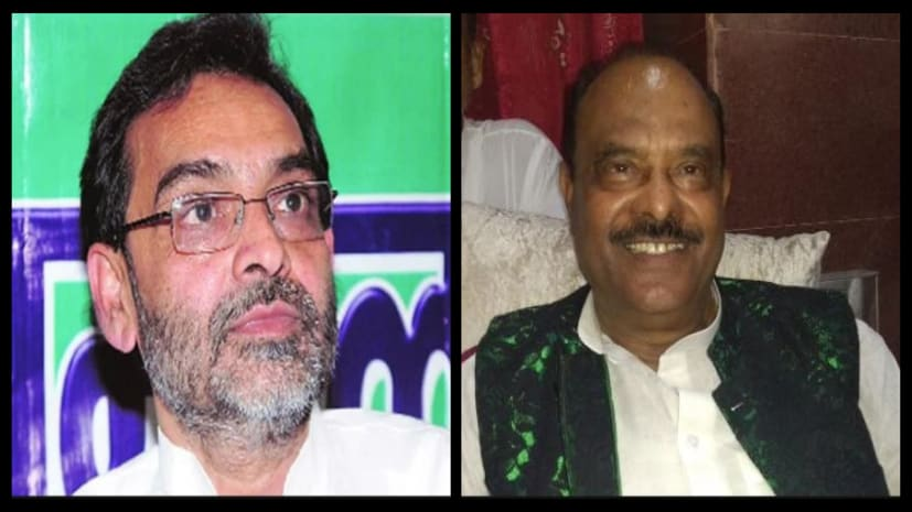 नागमणि ने उपेंद्र कुशवाहा को ललकारा कहा- हिम्मत है तो काराकाट से लड़ें चुनाव