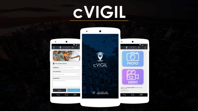 आचार संहिता उल्लंघन पर घर बैठे करें शिकायत दर्ज, जानिए cVIGIL ऐप के बारे में