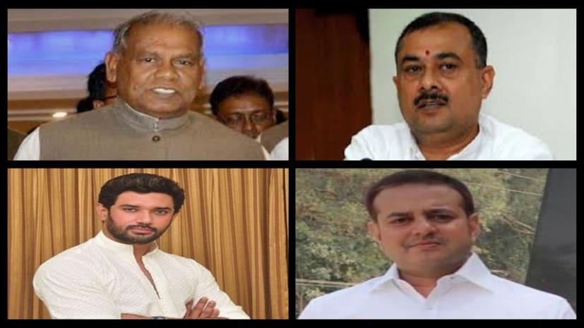 बिहार के गया, औरंगाबाद, नवादा और जमुई सीट पर डाले जा रहे है वोट, इन  चार की प्रतिष्ठा है दांव पर