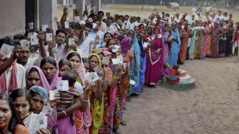 लोकसभा चुनाव 2019: बिहार में शाम 5 बजे तक 50.26 फीसदी मतदान