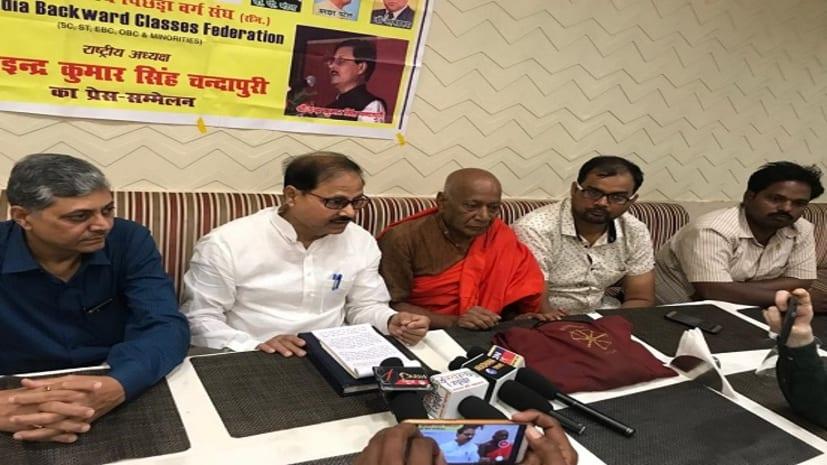 एनडीए के नेतृत्व में हो रहा है देश का विकास, बोले अखिल भारतीय पिछड़ा वर्ग संघ के राष्ट्रीय अध्यक्ष इन्द्र कुमार सिंह चंदापुरी