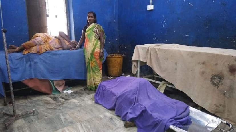 अस्पताल की लापरवाही : नवादा सदर अस्पताल में शव के साथ रखकर किया गया मरीजों का इलाज