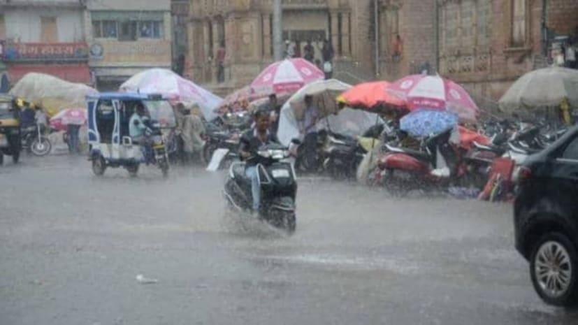 भारी वर्षा की वजह से बिहार के इस जिले में धारा-144 लागू,13 जुलाई तक सभी स्कूलों में छुट्टी...