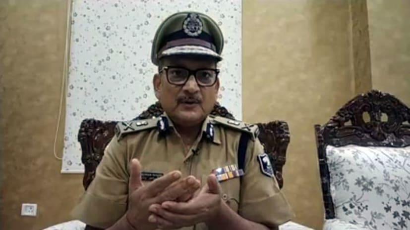 बिहार के डीजीपी गुप्तेश्वर पांडेय का आहवान,कहा-कानून को हाथ में न लें,अगर लिया तो खैर नहीं....
