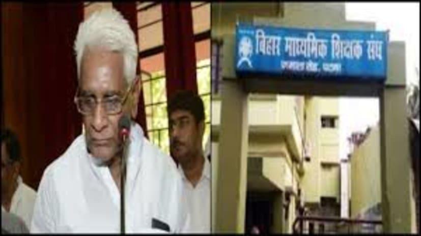 डीपीएड और बीपीएड योग्यताधारी शारीरिक प्रशिक्षित शिक्षकों को प्रधानाध्यापक नियुक्त करे सरकार, बिहार माध्यमिक शिक्षक संघ ने की मांग